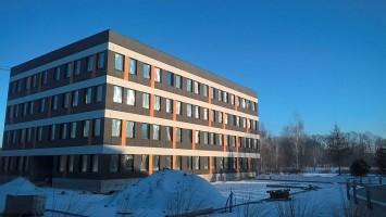zdjęcie Racławicka Center II